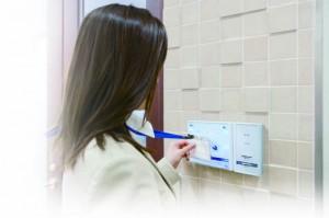 機密保持のための入室管理